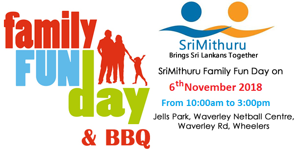 Sri Mithuru Family Fun Day 2018